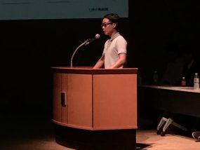 郷の音ホールでJBNの会員さんに里山住宅博の街区工事について話す