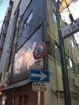 梅田の新しい現場に現調と打合わせと。