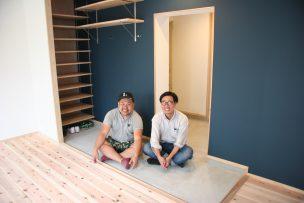 神戸市須磨区リノベーション工事|お引渡し